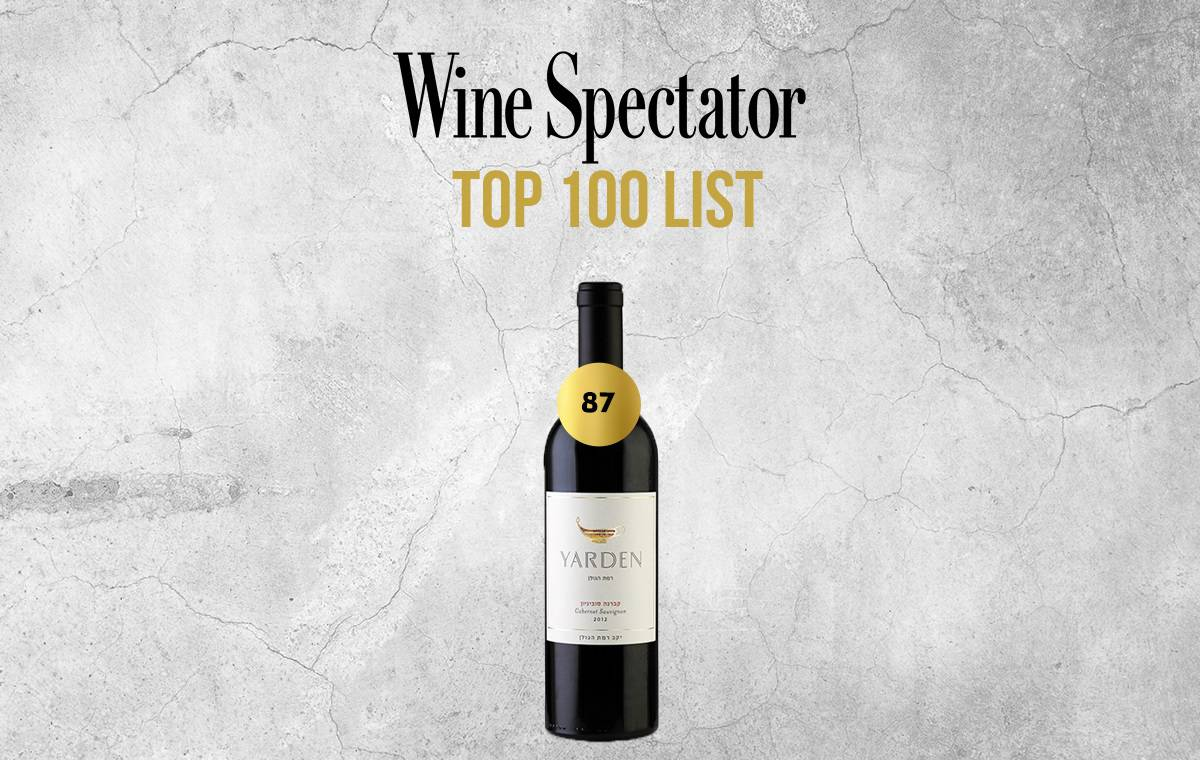 Wine Spectator- top 100 list